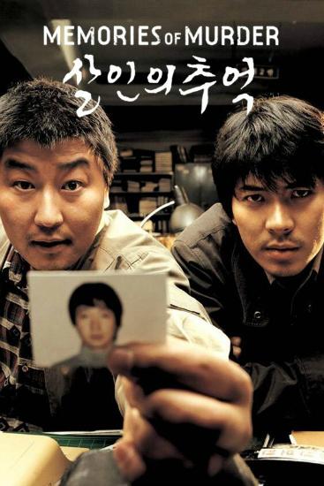 memories-of-murder-2003-movie-review