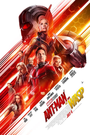 antman-and-the-wasp-movie-poster-2018