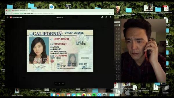 searching-movie-macbook-john-cho-2018