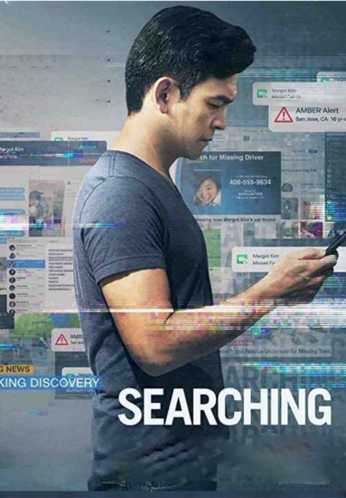 searching-movie-poster-review-2018