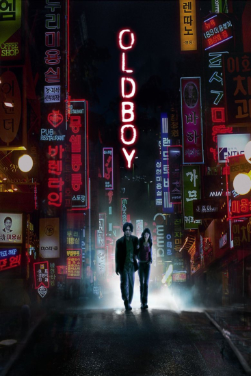 oldboy-movie-review-2003-poster