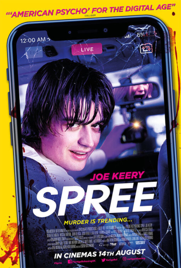 spree-movie-review-2020-poster