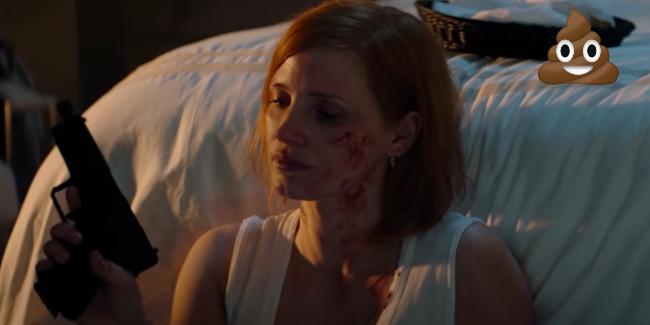 worst-movies-2020-ava
