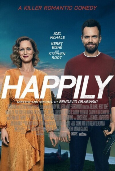 happily-movie-review-poster-2021