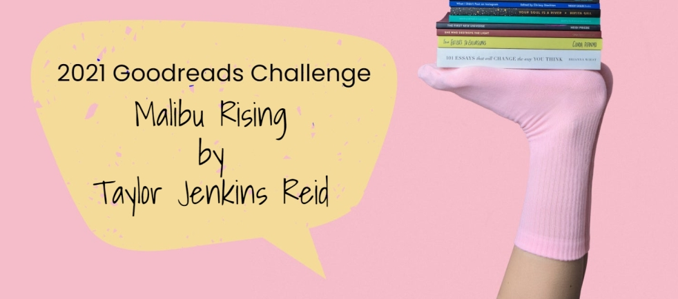 malibu-rising-taylor-jenkins-reid